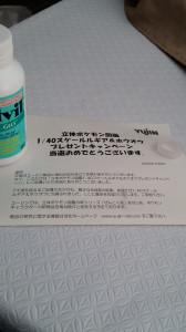 CAM00831