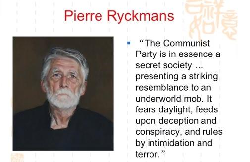 Pierre Ryckmans Quote