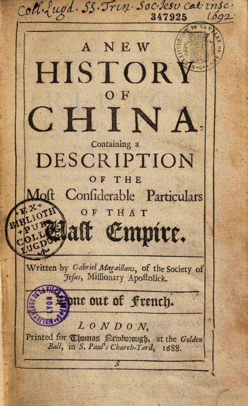 History of China 1688