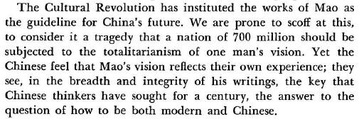 Shanghai Memoir quote
