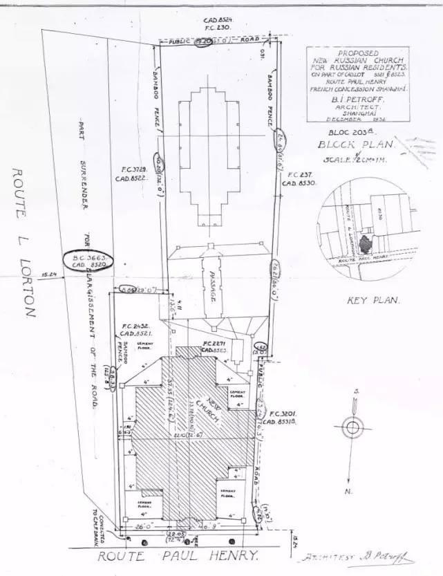 Russian Cathedral original plan Petroff 1932.jpg