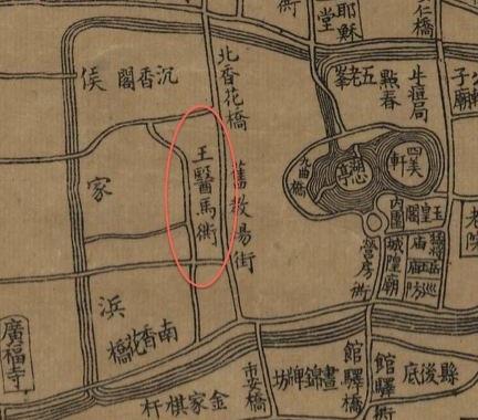 1884 Map Wangyima Nong