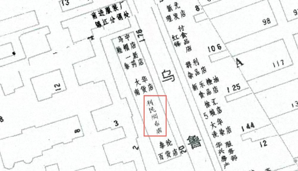 Wulumuqi stores 1939 map
