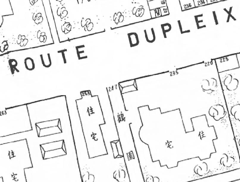 233 Anfu = 253 Dupleix