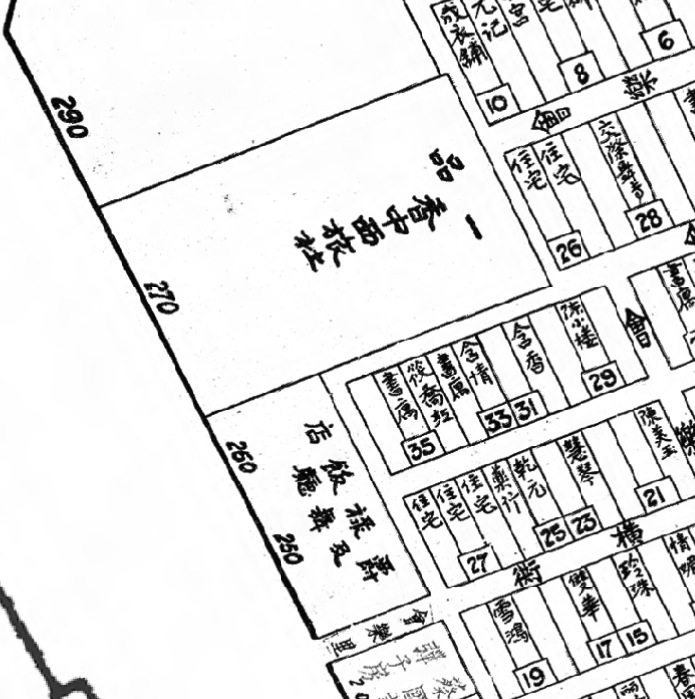 Huileli Map 1939 Tibet Rd section