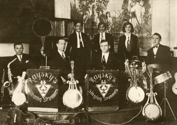 Оркестр-джаз Бориса Райского – один из многочисленных «джассов», играющих в шанхайских ресторанах и кабаре