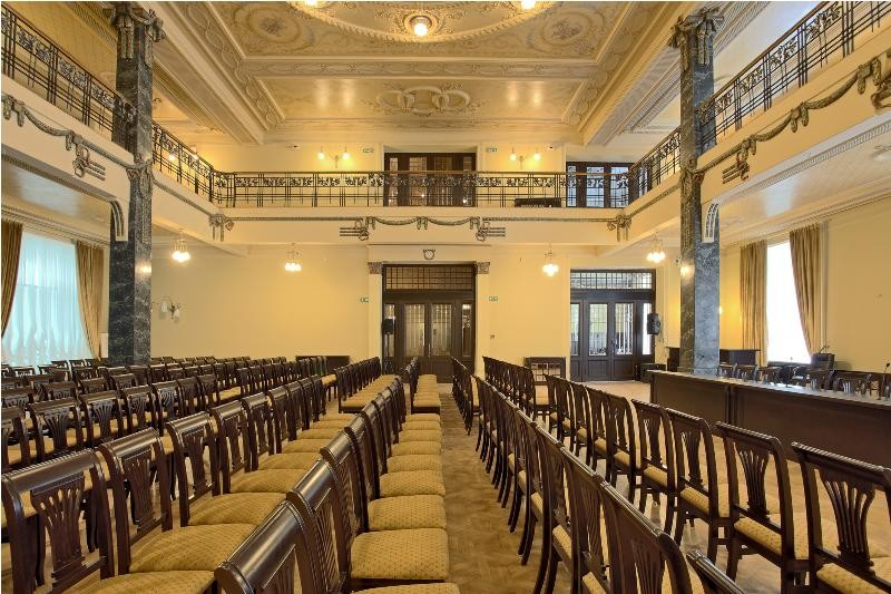 Аренда офиса на конференции Москва бутово парк коммерческая недвижимость