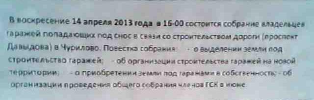 ГСК Первоозёрный