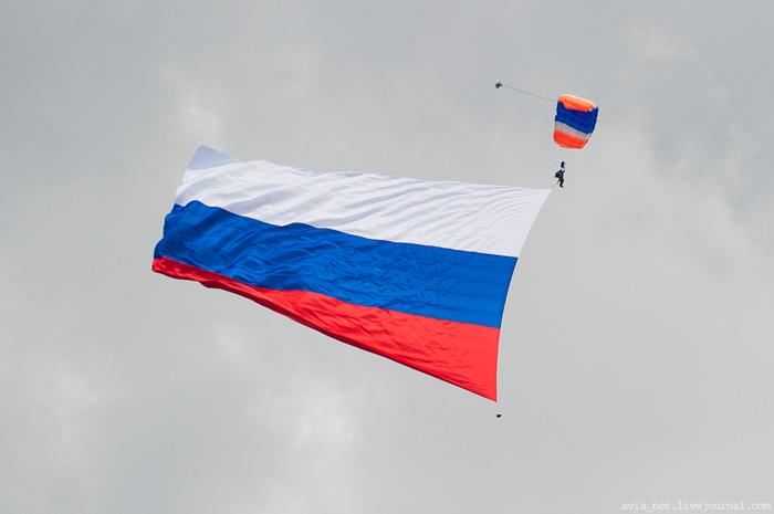 цвета флага российской федерации
