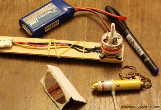 Балансировка бесколлекторного мотора