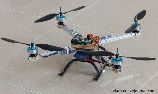 Алюминиевая рама для квадрокоптера. Вертолетной шасси.