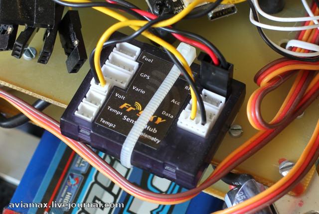 FrSky Sensor Hub FSH-01