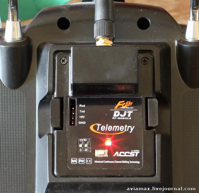 FrSky DJT telemetry module