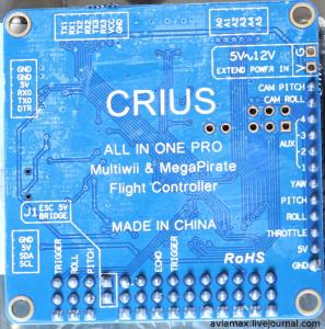 Crius AIO Pro v1.0