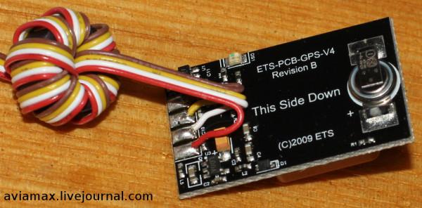gps-mtk3329-enclosed