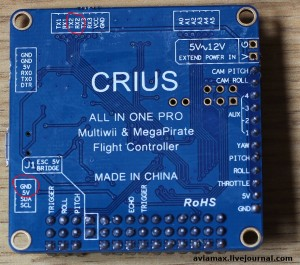 crius-aiop-1_0-04-gps
