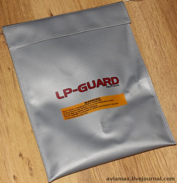 lipo-lpguard-large