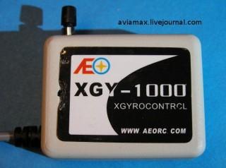 XGY-100