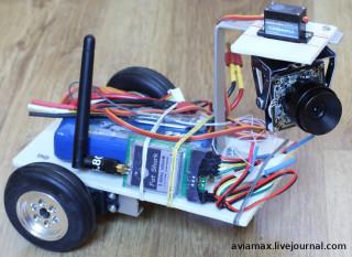 fpv bot robot 3-wheel