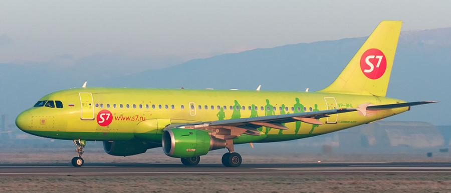 S7 Airlines Москва — Уральск