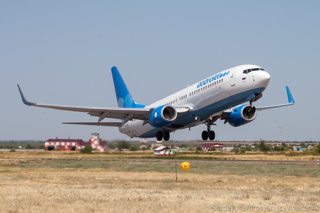 Купить билет на самолет волгоград симферополь добролет билет на самолет сочи санкт-петербург скайсканер