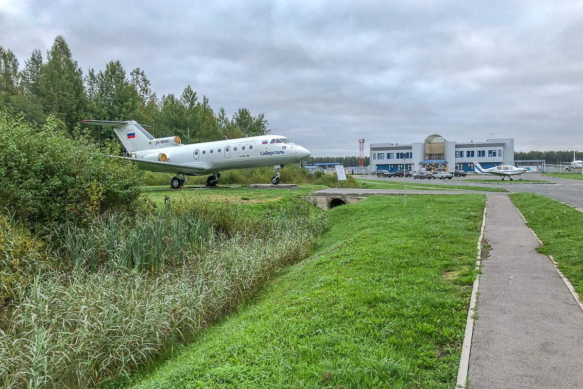 Как слетать на Як-40? 20190906_IMG_3476