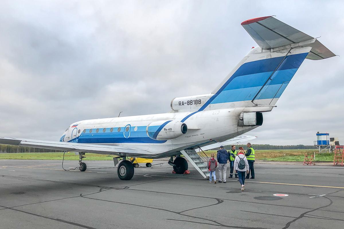 Как слетать на Як-40? 20190906_IMG_3479