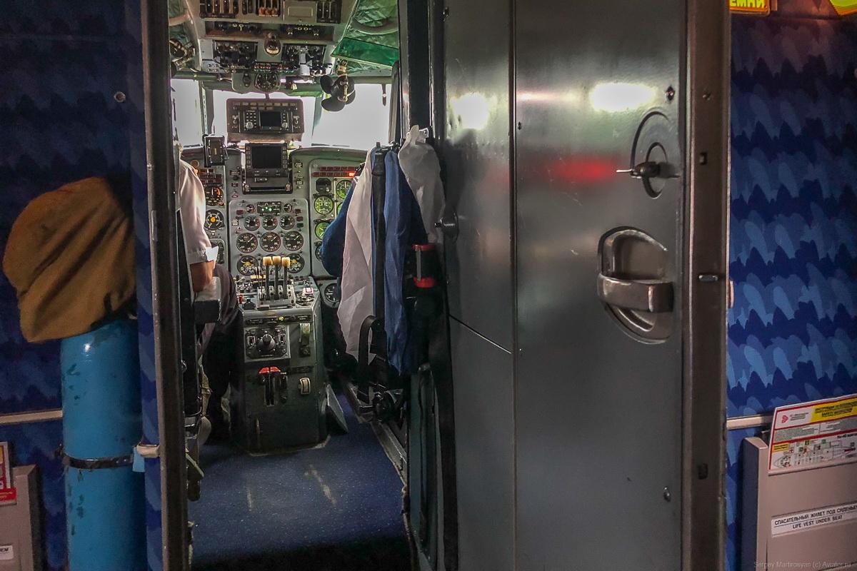Как слетать на Як-40? 20190906_IMG_3533