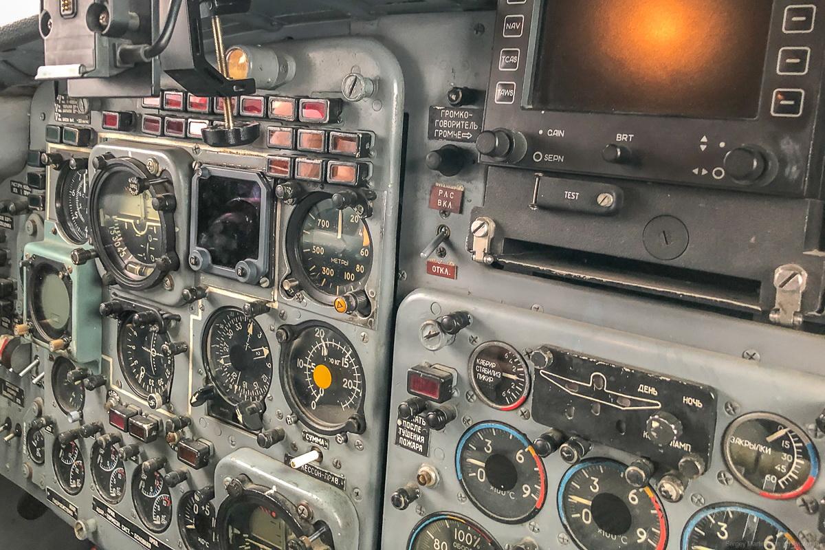 Как слетать на Як-40? 20190906_IMG_3536