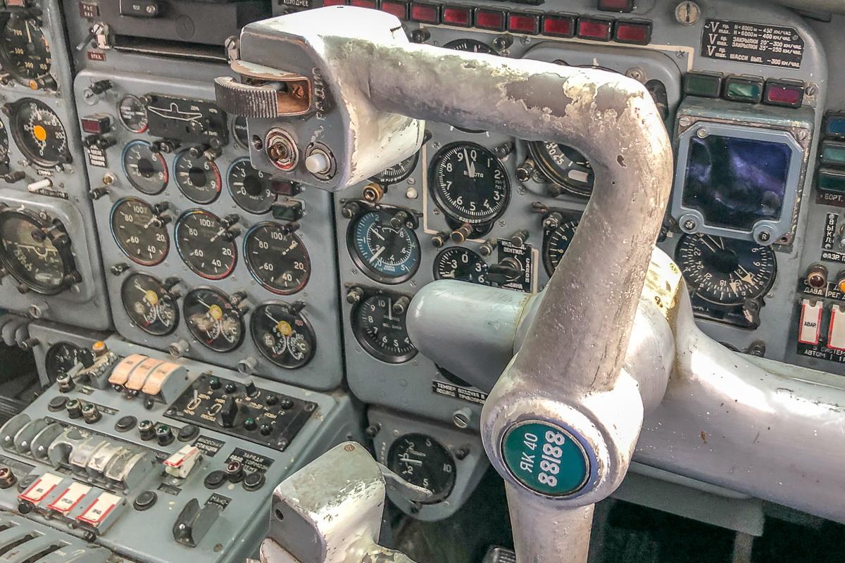 Как слетать на Як-40? 20190906_IMG_3538