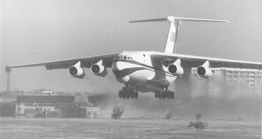 1 взлет Ил-76 на Ходынке