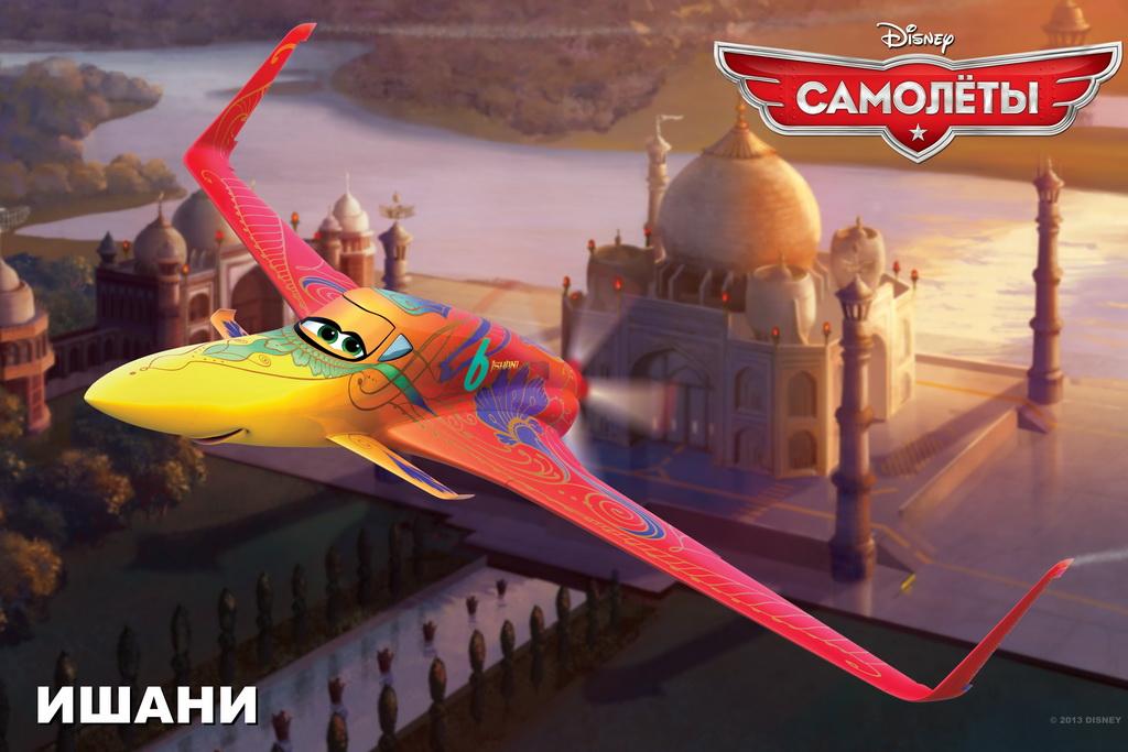 Planes_Ishani_Rollout_Final_RU