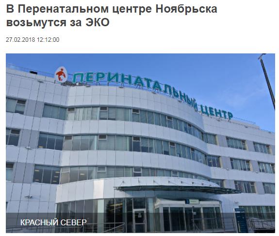 screenshot-ks-yanao.ru-2018.02.27-12-59-44