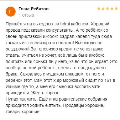 screenshot-2gis.ru-2019-09-16-14-48-50-323