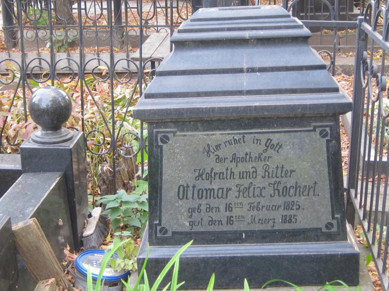 Одно из уцелевших надгробий немецкой части кладбища
