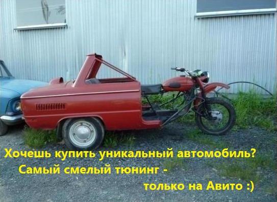 Работа на авито в москве вакансии от прямых работодателей - dc902