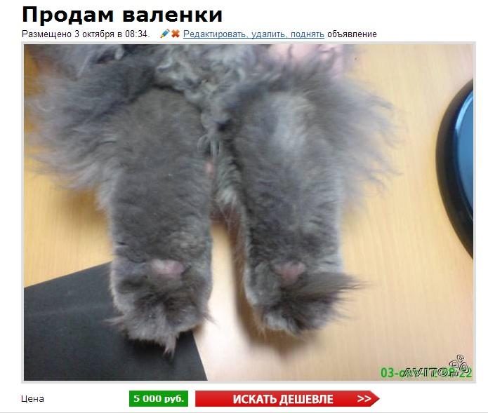 Проститутки таганрог 500 рублей