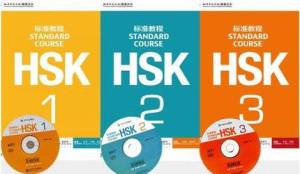 HSK-books