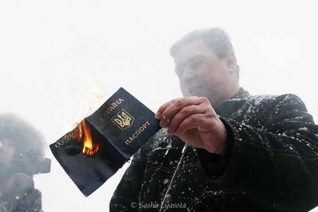 Восстановление паспорта помлн пожара Можем тебе