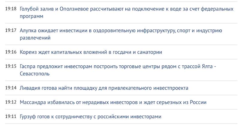 Снимок экрана 2014-03-30 в 0.01.51