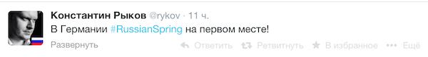 Снимок экрана 2014-04-07 в 21.16.55