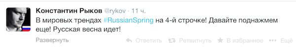 Снимок экрана 2014-04-07 в 21.16.41