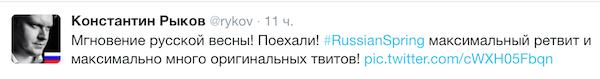 Снимок экрана 2014-04-07 в 21.16.27