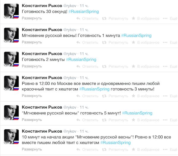 Снимок экрана 2014-04-07 в 21.15.56