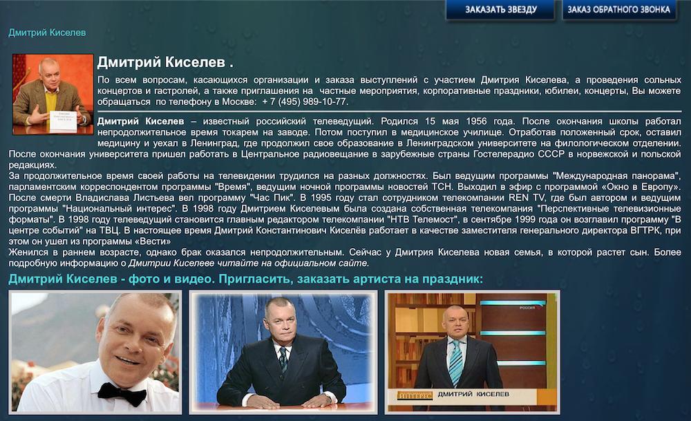 Снимок экрана 2014-04-07 в 22.34.00