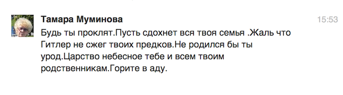 Снимок экрана 2014-04-08 в 16.16.25