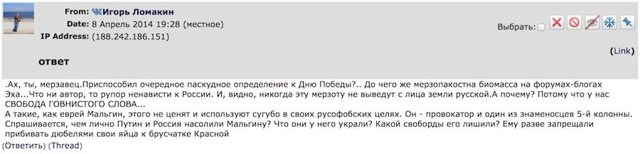 Снимок экрана 2014-04-08 в 18.48.35