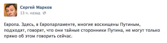 Снимок экрана 2014-04-10 в 0.48.09