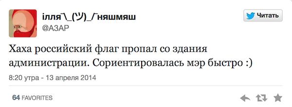 Снимок экрана 2014-04-13 в 9.56.21