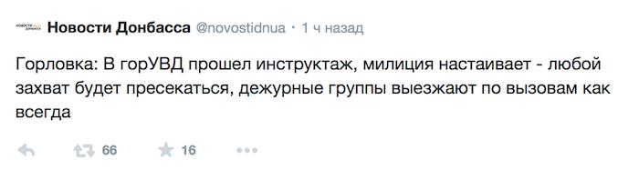 Снимок экрана 2014-04-13 в 9.52.04